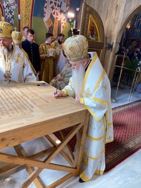 Poświęcenie cerkwi w supraskim monasterze