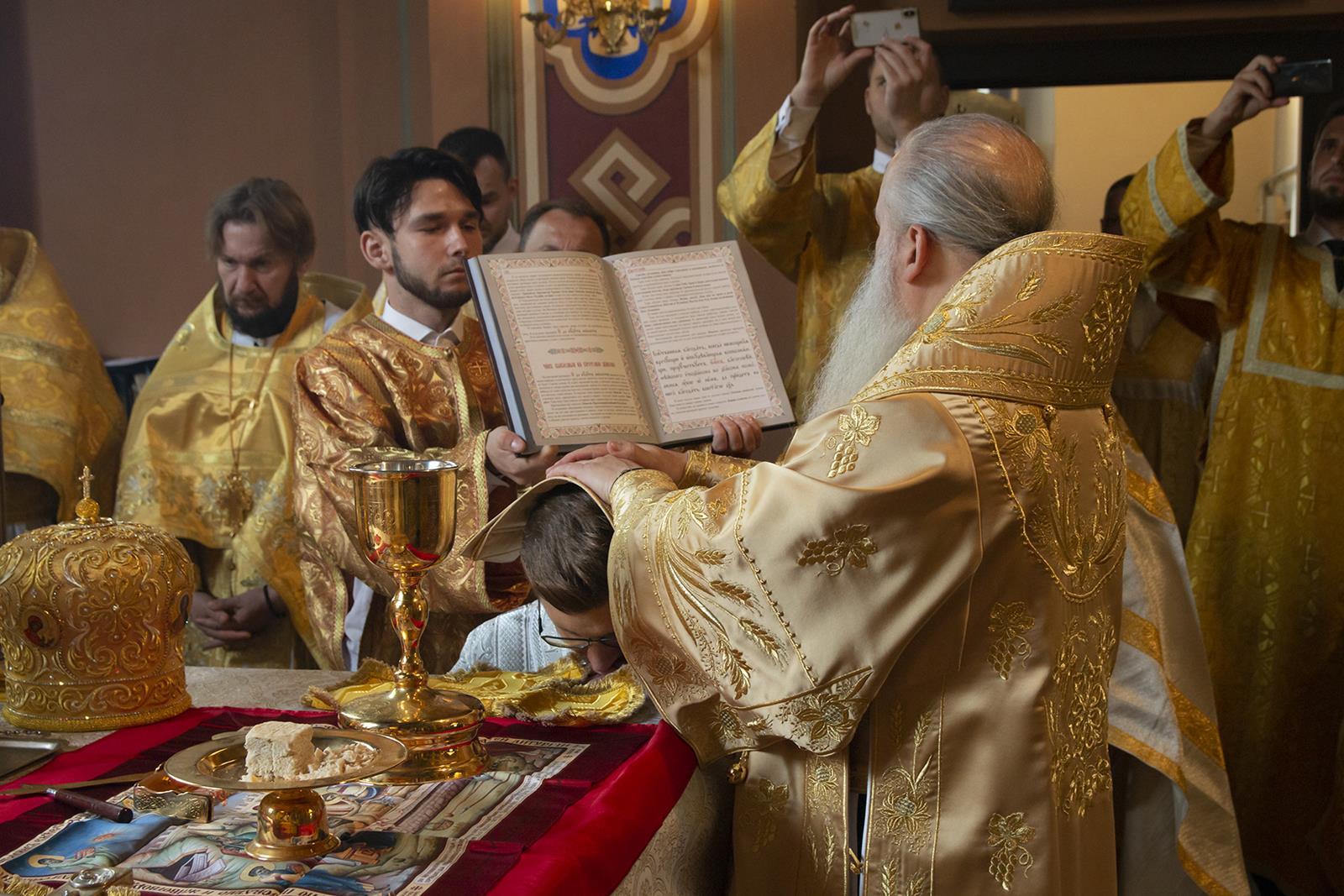 Święto parafialne w Piotrkowie Trybunalskim
