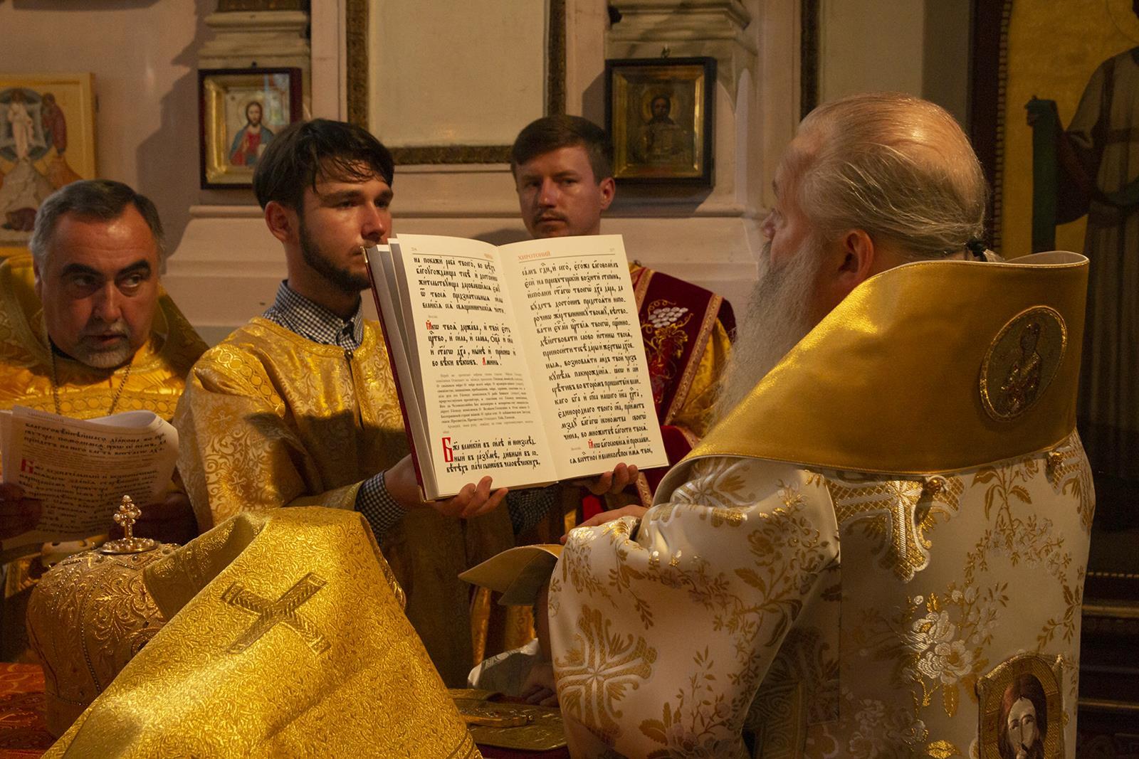Święcenia kapłańskie w Łodzi